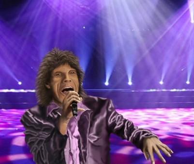 Mick Jagger solo